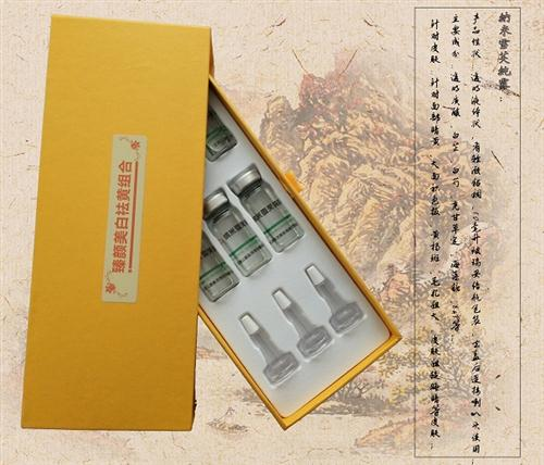九江祛痘、众鑫科技服务专业祛斑、祛痘产品