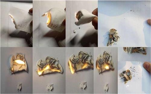斗门区石头纸、创盈石头科技、石头纸 工艺