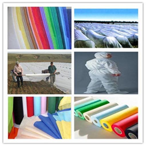 纺粘无纺布生产厂家价格