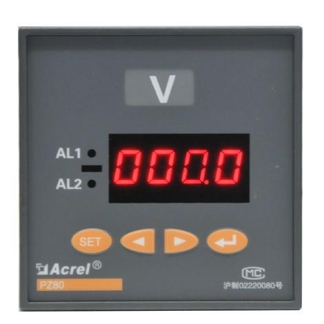 安科瑞PZ72-DV直流电测数显仪表