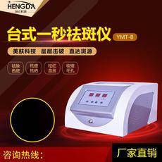 皮肤激光美容仪器厂家批发价格 皮肤激光美容仪器批发价格