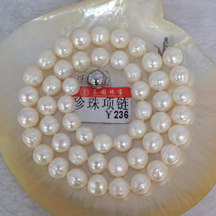 珍珠项链  236