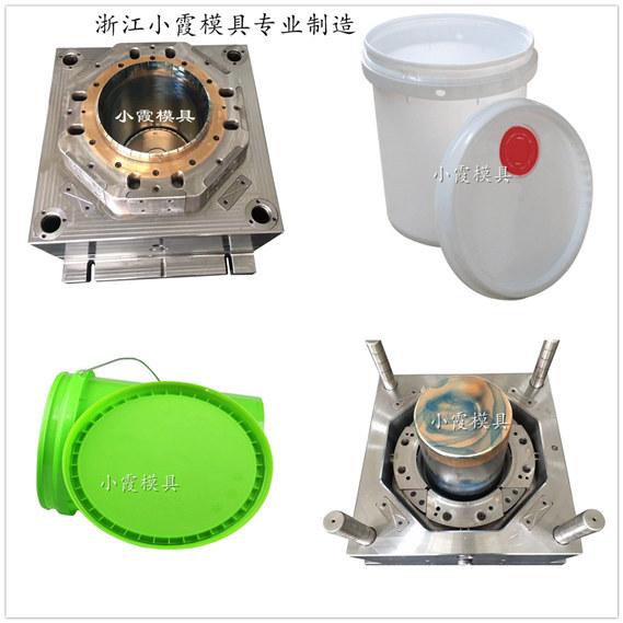 台州模具联系方式3.5.7.10公斤塑料桶模具