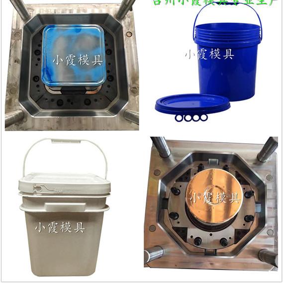 3.5.7.10公斤塑胶桶模具生产商