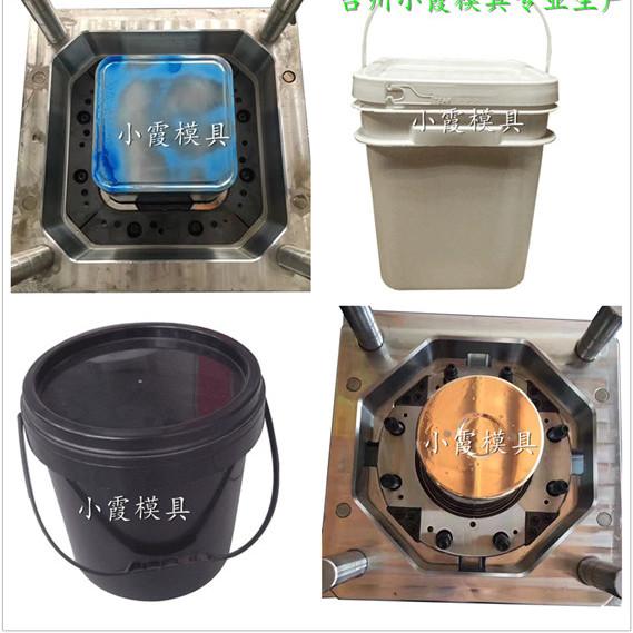 黄岩塑料模具联系方式10.12.15升塑料桶塑料模具