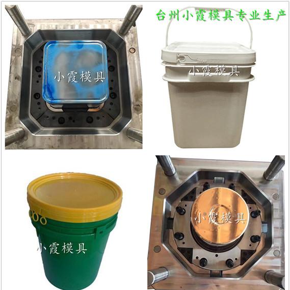 注射模具10.12.15升塑料涂料桶模具