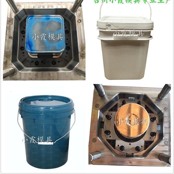 10.12.15升乳胶桶模具制造技术