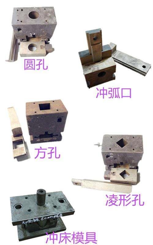 成都不锈钢门锁冲孔机_银江机械(图)_不锈钢方管冲孔机