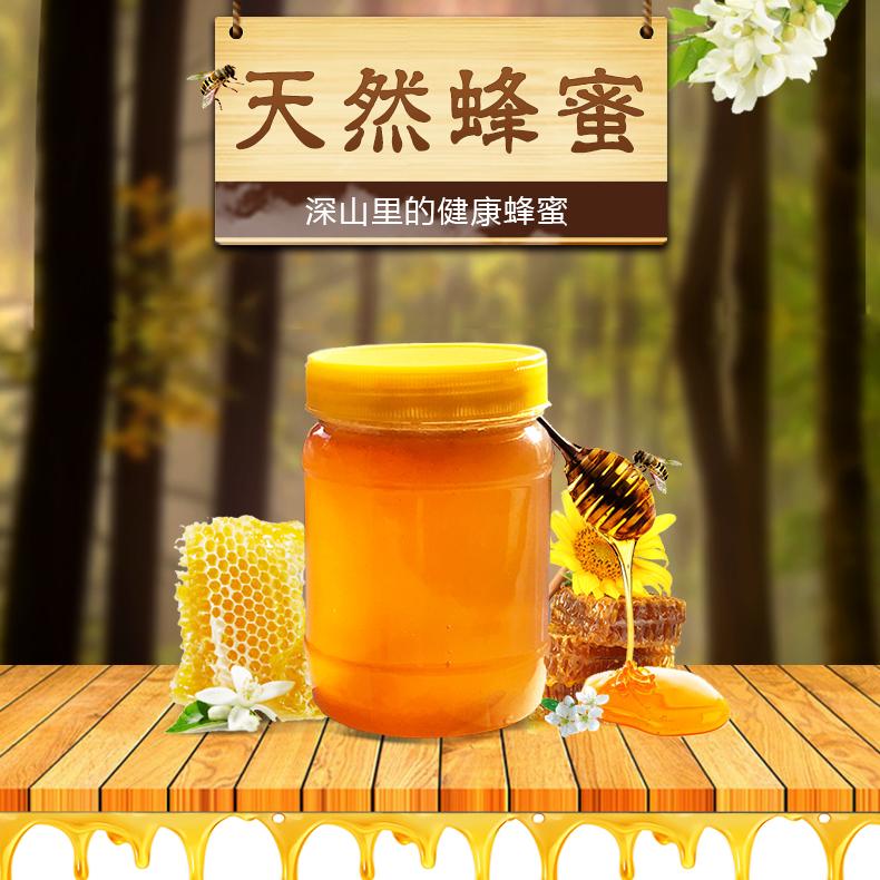 廣西西南邊境深山原生態野生蜂蜜