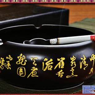 陶瓷烟灰缸订做陶瓷烟灰缸景德镇陶瓷烟灰缸图片