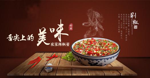 南昌市辣妈食品有限公司