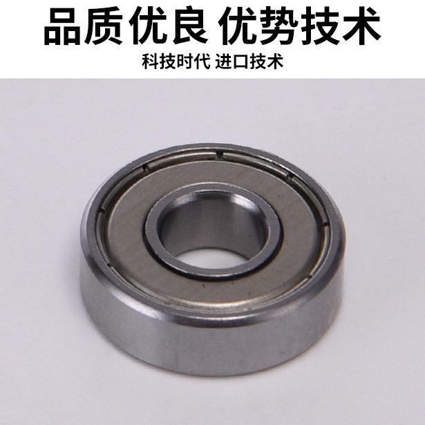 零类深沟球608轴承碳钢      铁保持  尼龙保持    铁片   胶片