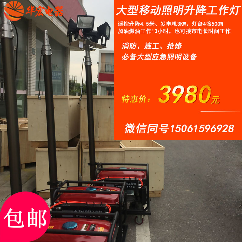 中国龙8官网|龙8游戏官方网站
