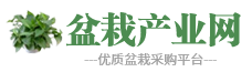 盆栽產業網