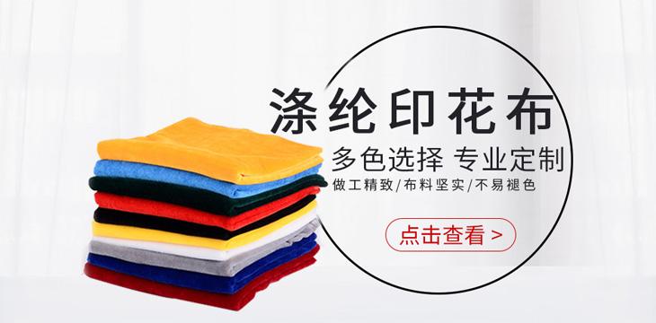 長興鑫愿紡織有限公司
