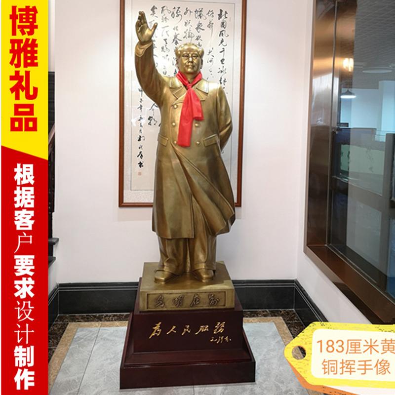 大厅摆件 镇宅摆件 铜雕工艺品 纯铜铜像 高端礼品 1.83米高铜像
