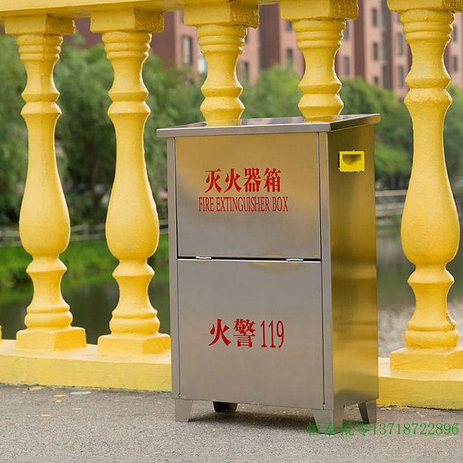 不锈钢灭火器箱 北京不锈钢灭火器箱加工定制