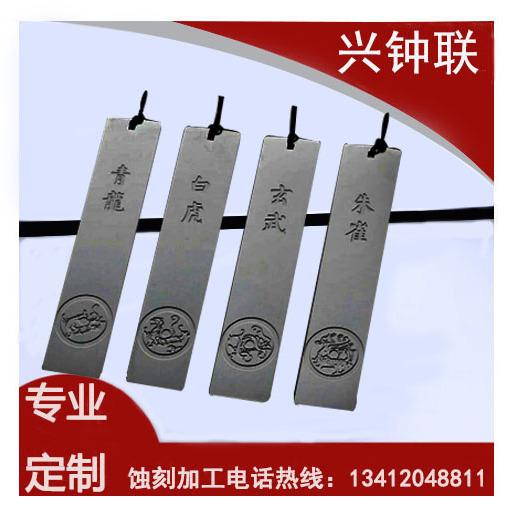 蚀刻网片  工艺品   IC   UC    垫片:铜书签  工艺品2