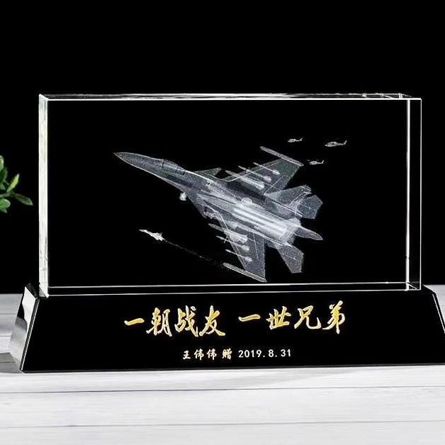 西安白水晶内雕纪念品 飞机轮船内雕水晶方块桌摆 赠战友礼品