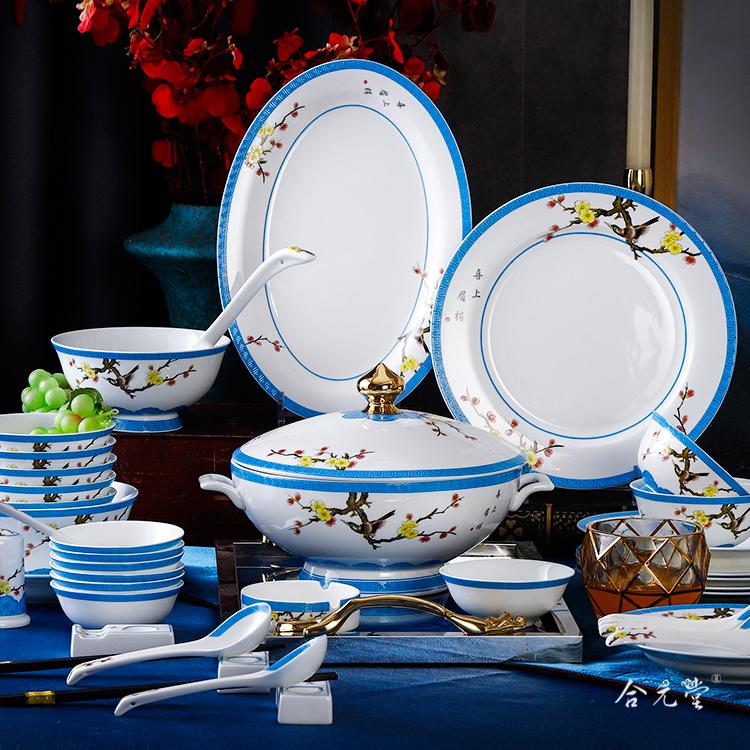 景德镇陶瓷餐具礼品生产厂家 中式风68头喜上眉梢家用餐具套装