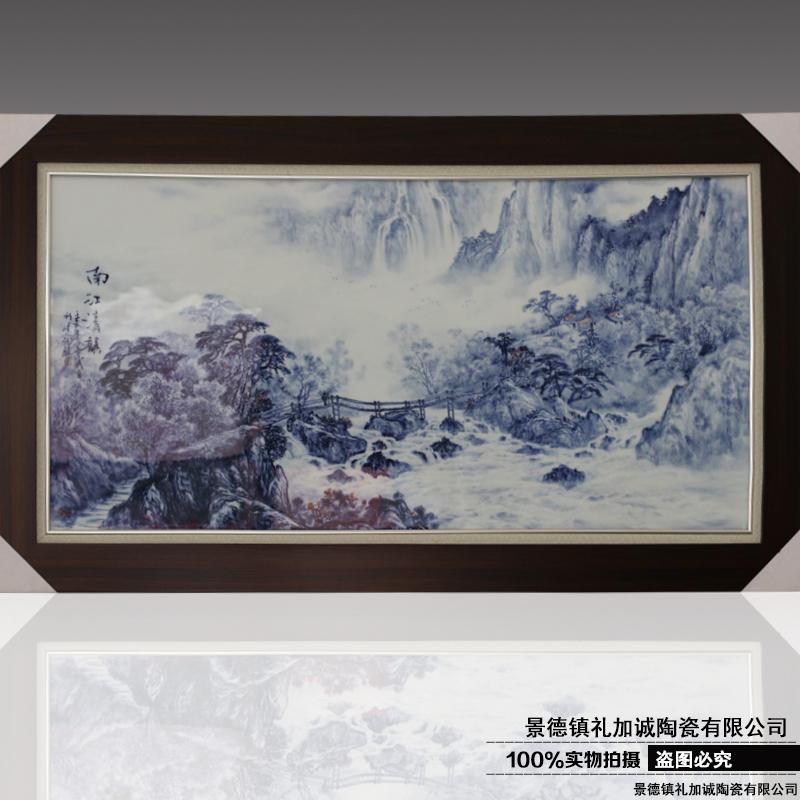 礼加诚陶瓷LJCCBH8青花瓷板画 中式客厅山水画 办公室挂画单幅厂家直销