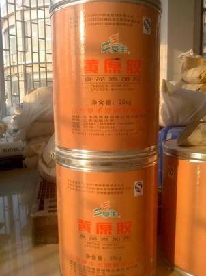 合肥天津无锡苏州杭州西安长沙武汉成都重庆沈阳太原