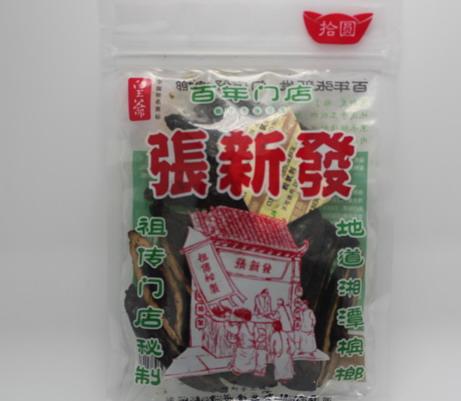 供应张新发槟榔【价格